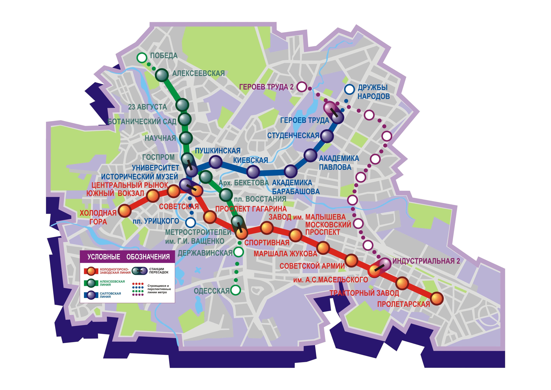 казань схема метро 2012